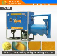 Lucao 6FW-D1 corn peeling and grits machine